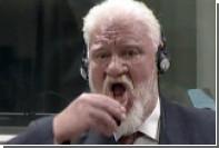 Пьющий яд в Гаагском трибунале хорватский генерал попал на видео