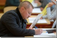 США ввели санкции против сына генпрокурора России Чайки