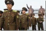 Северная Корея назвала войну с США неизбежной