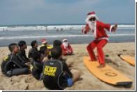 Исламисты Индонезии пригрозили покарать Санта-Клаусов