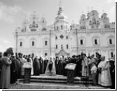 В Москве услышали просьбу «киевского патриарха» о прощении