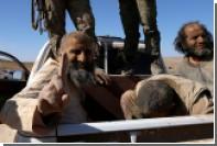Боевики начали собирать на джихад в биткоинах