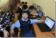Назван процент умеющих пользоваться компьютером российских учителей