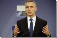 НАТО захотела расширить сотрудничество с Россией