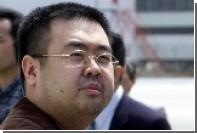 Отравленный брат Ким Чен Ына возил с собой противоядие