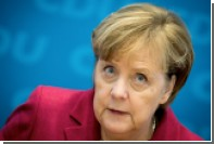 Германия призвала бороться с ненавистниками евреев