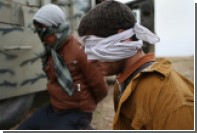 В Ираке провели массовую казнь бывших боевиков ИГ