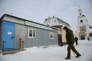 Названы регионы с самыми низкими зарплатами в России