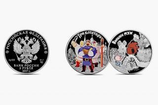 Винни-Пух и три богатыря попали на деньги