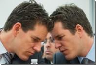«Сумасшедшие» миллиардеры раскрыли условия продажи биткоинов