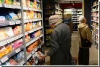 «Ашан» возле Кремля заподозрили в продаже запрещенного сыра