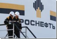 «Роснефть» раскрыла подробности стратегии до 2022 года