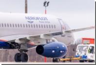 «Аэрофлот» признан лучшей авиакомпанией по версии читателей National Geographic