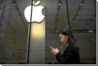 Apple получит самый большой «выигрыш» от налоговой реформы Трампа