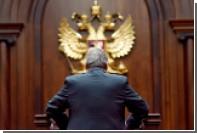 Госдума разрешила зарабатывать с помощью герба России