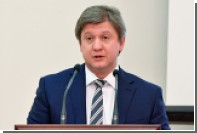 Украина раскрыла новогодние планы на деньги МВФ