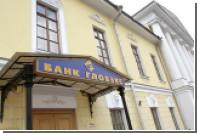 Атаковавших российский банк хакеров подвела жадность