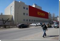 Ротшильды рассказали об отказе иностранцев покупать компанию Порошенко