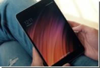 Apple отсудила «iPad» у Xiaomi