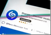 Apple купила Shazam