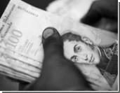 Мадуро напрасно рассчитывает спасти Венесуэлу криптовалютой