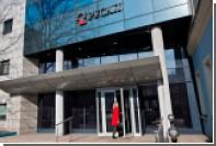 «Русал» назвал ключевые события и достижения компании в 2017 году