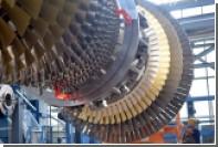 Siemens обвинили в нечестной конкуренции после скандала с турбинами в Крыму