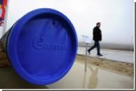 «Газпром» испугался санкций США