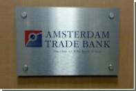 «Дочку» Альфа-банка обыскали из-за «необычных транзакций»