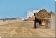 В Крыму начали воровать песок