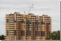 На российском рынке жилья состоится радикальный передел