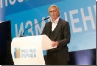 Глава «Газпром нефти» назвал «Родные города» новым словом в социальной политике