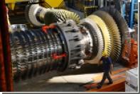 Siemens обвинили в нападках на суверенитет России