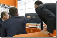 Выявлена новая группировка русских хакеров