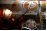 Торги на биткоин обвалили сайт Чикагской биржи