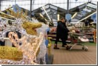 «Яндекс» назвал самые популярные новогодние покупки