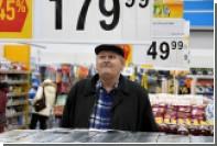 Россияне отказались верить в экономику