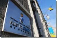 Украина заявила о победе над «Газпромом»
