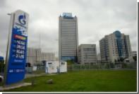 Литва захотела арестовать имущество «Газпрома» в Европе