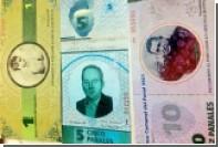 Экономический крах вынудил венесуэльцев перейти на параллельную валюту