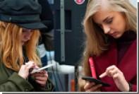 Критикам Банка России разрешили жаловаться по СМС