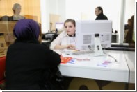 Бизнесменам Дагестана рассказали о портале Бизнес-навигатора МСП