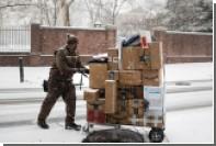 Американская компания привлекла бухгалтеров к доставке посылок