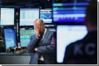 Американской экономике напророчили быструю боль