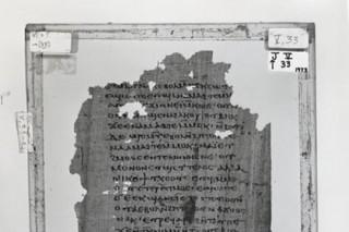 Найдены еретические откровения Иисуса об Апокалипсисе