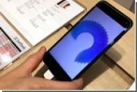 iPhoneX провалил тест на прочность