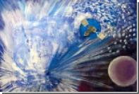 Раскрыта неожиданная опасность сверхновых