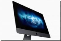 Apple начала продажу самого дорогого компьютера