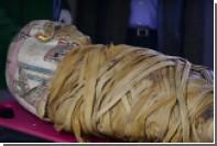 У египетской мумии обнаружили рак