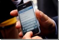 Раскрыта причина «тормозов» старых iPhone